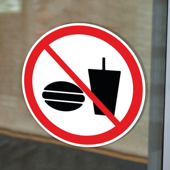 verboden-te-eten-en-drinken-stickers-raam-verbodsstickers